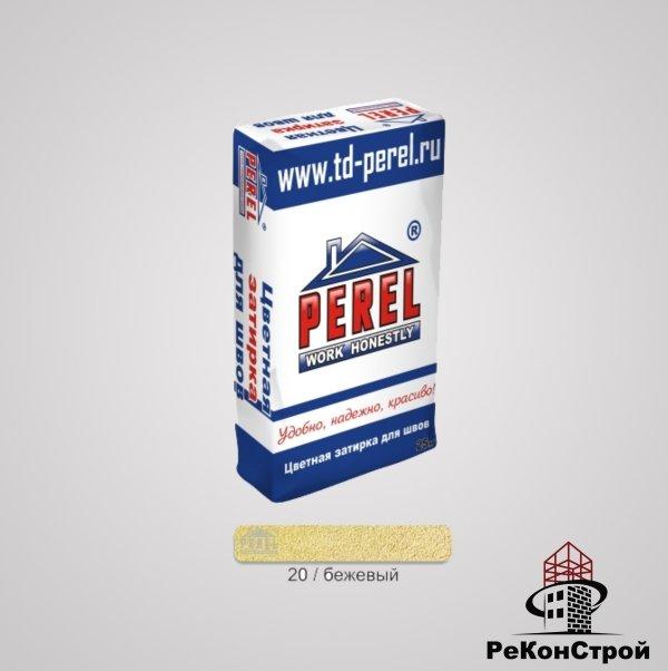 Зимняя затирочная смесь Perel RL 20/бежевая в Саратове